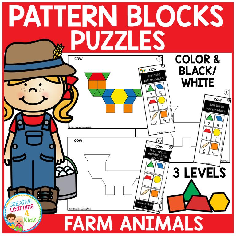 Pattern Block Puzzles: Animals - Farm ~Digital Download~