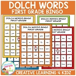 Dolch Words Bingo First Grade ~Digital Download~