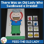 I Know an Old Lady Who Swallowed a Dreidel! Cut Out ~Digital Download~