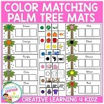 Color Matching Mats - Palm Tree ~Digital Download~