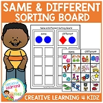 Same & Different Sorting Board ~Digital Download~