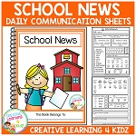 School News Daily Communication Book Sheets ~Digital Download~