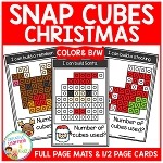 Snap Cubes Activity - Christmas ~Digital Download~
