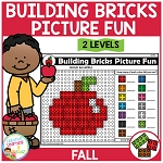 Building Bricks Picture Fun: Fall ~Digital Download~
