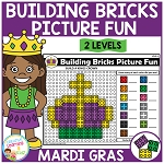 Building Bricks Picture Fun: Mardi Gras ~Digital Download~