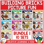 Building Bricks Picture Fun: Bundle 1 ~Digital Download~