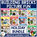 Building Bricks Picture Fun: Holiday Bundle ~Digital Download~