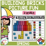 Building Bricks Picture Fun: Spring ~Digital Download~