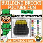 Building Bricks Picture Fun: St. Patrick's Day ~Digital Download~