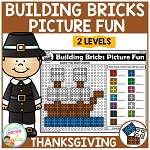 Building Bricks Picture Fun: Thanksgiving ~Digital Download~