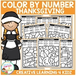 Color By Number: Thanksgiving ~Digital Download~