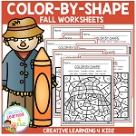 Color By Shape Worksheets: Fall ~Digital Download~