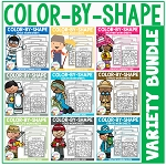 Color By Shape Worksheets: Variety Bundle ~Digital Download~