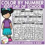 Color By Number: 100th Day of School ~Digital Download~