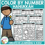 Color By Number: Hanukkah ~Digital Download~