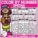Color By Number: Spring ~Digital Download~