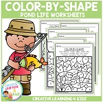 Color By Shape Worksheets: Pond Life ~Digital Download~