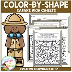 Color By Shape Worksheets: Safari ~Digital Download~