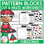 Pattern Block Cut & Paste Worksheets: Christmas ~Digital Download~