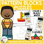 Pattern Block Puzzles: Transportation - Water ~Digital Download~