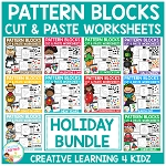 Pattern Block Cut & Paste Worksheets: Holiday Bundle ~Digital Download~