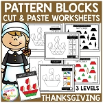 Pattern Block Cut & Paste Worksheets: Thanksgiving ~Digital Download~