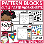 Pattern Block Cut & Paste Worksheets: Valentine's Day ~Digital Download~