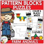 Pattern Block Puzzles: Animals - Farm ~Digital Download~