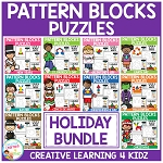 Pattern Block Puzzles: Holiday Bundle ~Digital Download~