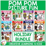Pom Pom Picture Fun - Holiday Bundle ~Digital Download~