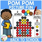 Pom Pom Picture Fun - Back to School ~Digital Download~