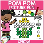 Pom Pom Picture Fun - Spring ~Digital Download~