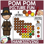 Pom Pom Picture Fun - Thanksgiving ~Digital Download~