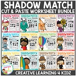 Shadow Matching Cut & Paste Worksheets: BUNDLE ~Digital Download~