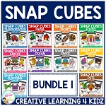Snap Cubes Activity - Bundle 1 ~Digital Download~