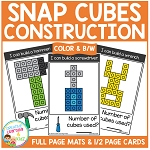 Snap Cubes Activity - Construction ~Digital Download~