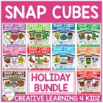 Snap Cubes Activity - Holiday Bundle ~Digital Download~