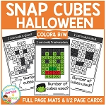 Snap Cubes Activity - Halloween ~Digital Download~