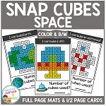 Snap Cubes Activity - Space ~Digital Download~