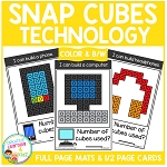 Snap Cubes Activity - Technology ~Digital Download~