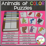 Animal Color Puzzles ~Digital Download~