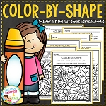 Color By Shapes Worksheets: Spring ~Digital Download~