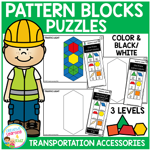 Pattern Block Puzzles: Transportation - Accessories ~Digital Download~