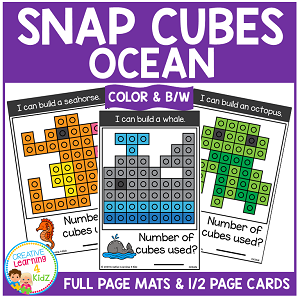 Snap Cubes Activity - Ocean ~Digital Download~